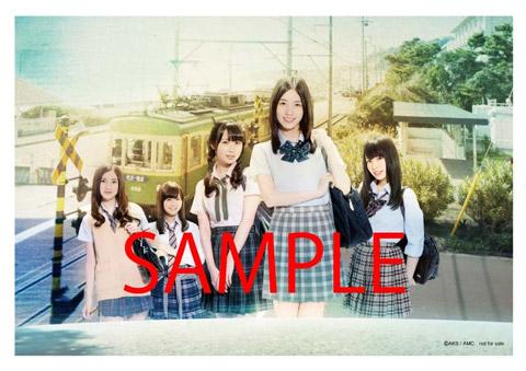 20141031_Type-A