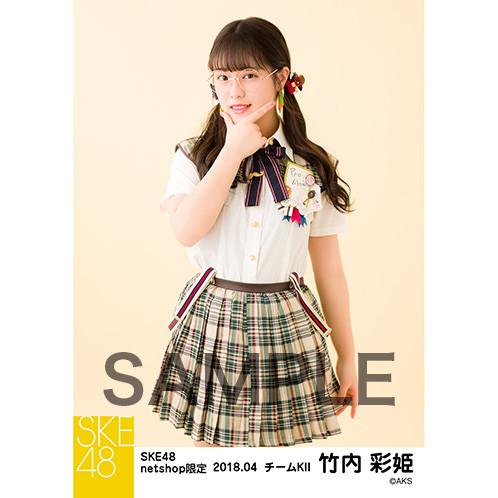 SK-126-1804-40744_p01_500
