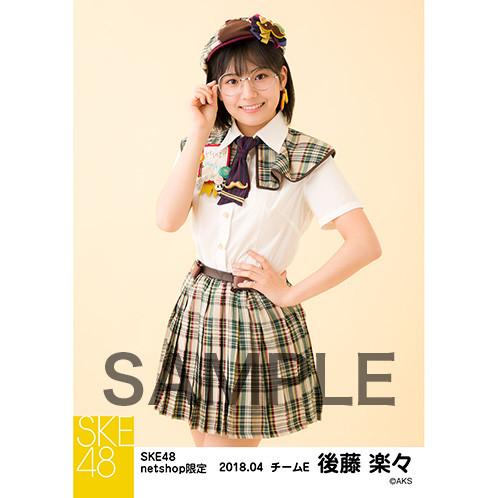 SK-126-1804-40755_p01_500