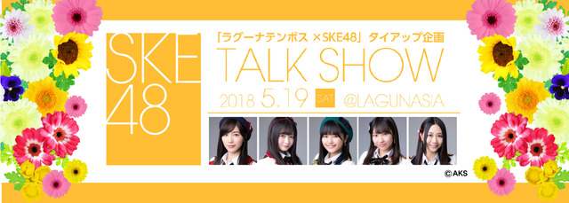p_mv-talk_02
