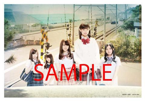 20141031_Type-D
