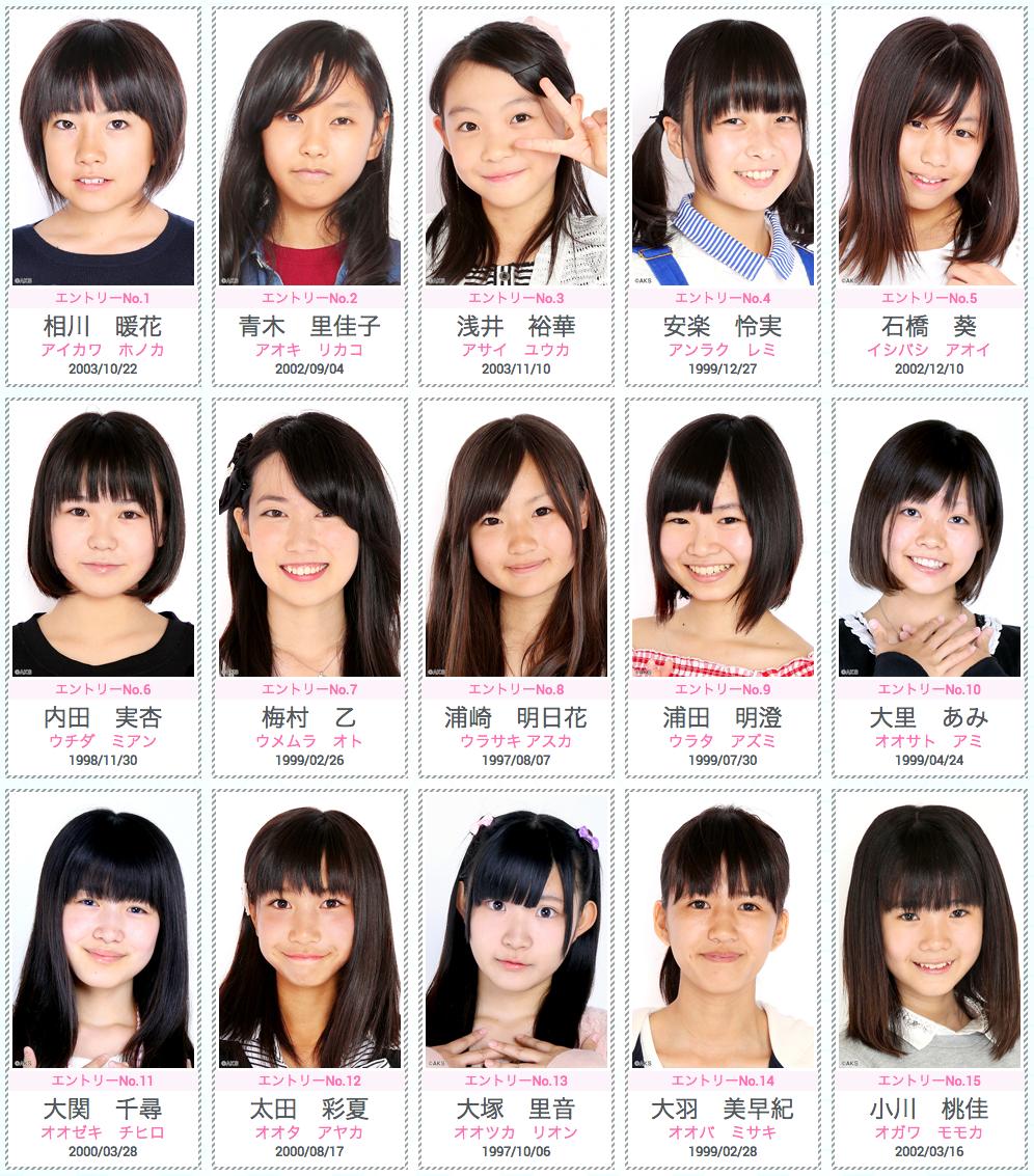SKE48の画像 p1_39