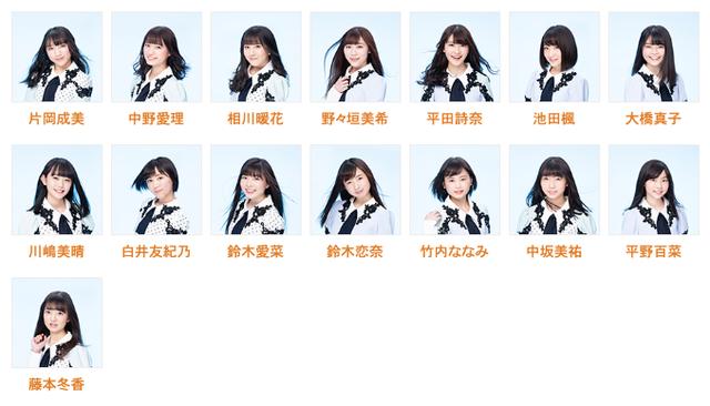 本日のSKE48「青春ガールズ」公演 岡本彩夏が休演、15名での公演に