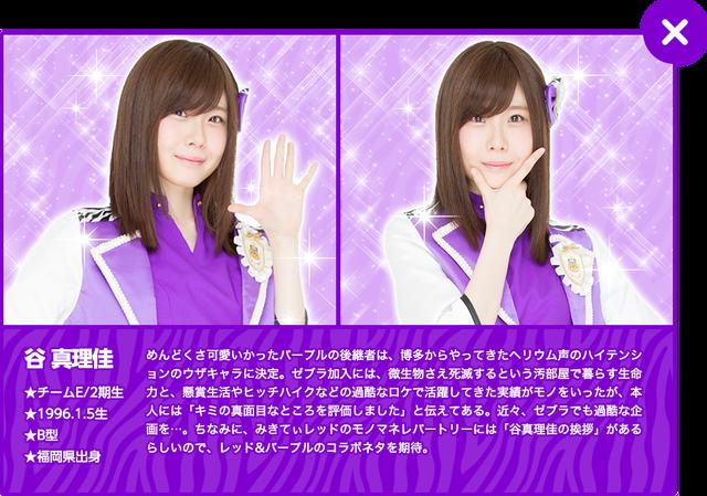 member_detail_purple