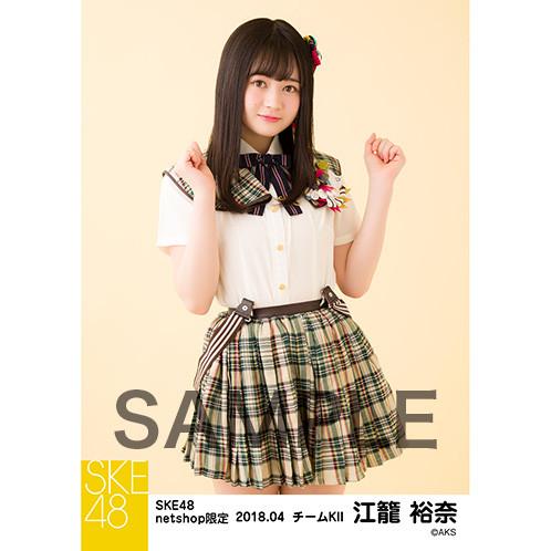 SK-126-1804-40733_p01_500