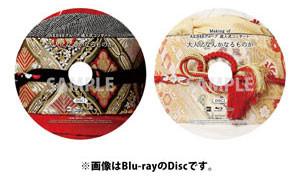 detail_disc_min