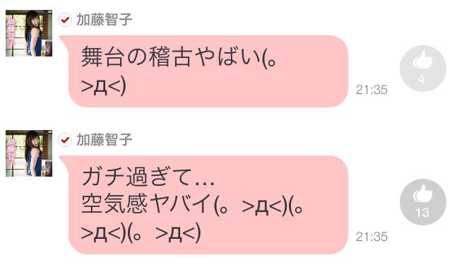 2014-09-09-14-21-34