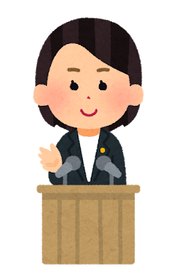 kid_job_girl_seijika