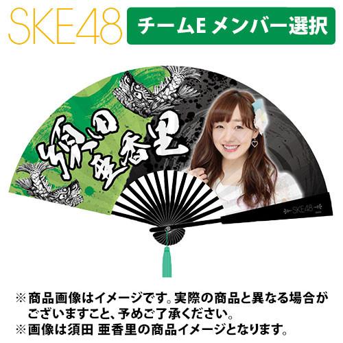 SK-138-1603-18058_p01_500