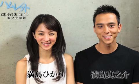 Aol_celebrity_mitsushimashinnosuke_1