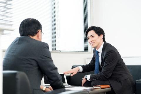 【愕然】ワイ営業、3万円のものを8万円で売った結果wwwww
