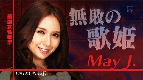 may-hanamizuki_6cqjx_2prkva