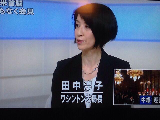 田中邦衛の画像 p1_24