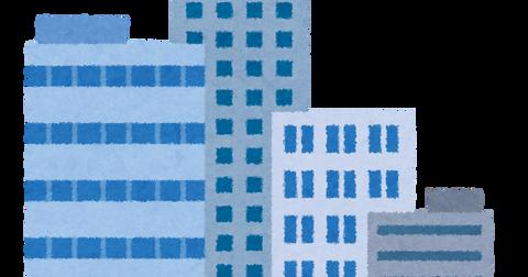 tatemono_buildings