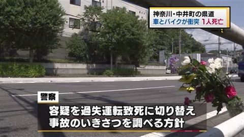news2800849_6