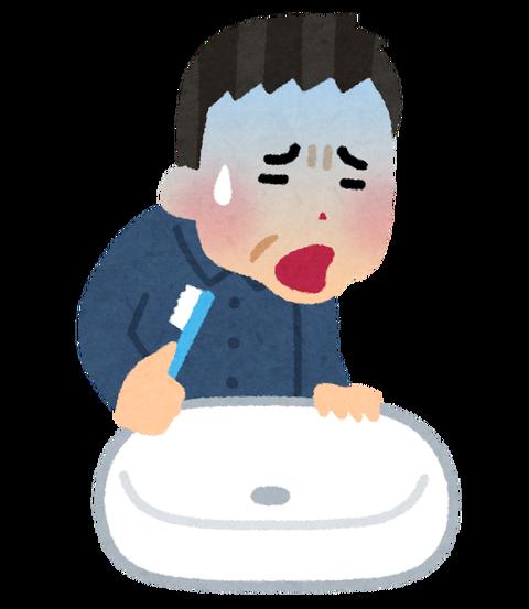 【悲報】歯磨き中パッパ「オエッ!ヴォエッ!」ガキワイ「汚いなぁ」→ 24歳ワイの現在wwwww