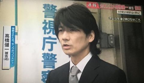 kinkome-takahashikenichi-syakuhou-3