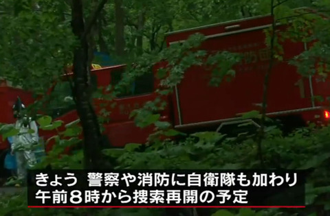 tanookayamato-saigaihaken-rikuji-hokkaido-nanae-okizari-1