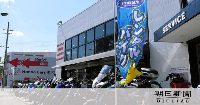 【3密避け】バイク通勤が人気になった結果……