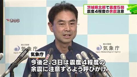 news2775367_6