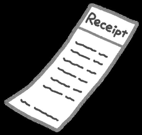 money_receipt