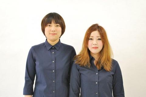 news_large_shimura002