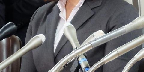 【麻原彰晃】松本智津夫の四女の現在がこちら・・・(画像あり)