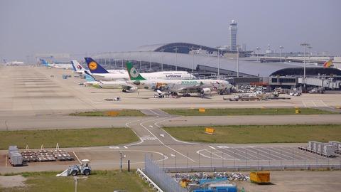 KIX_airport