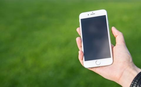 smartphone-1957741_640