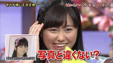 20140202_sasakiayaka_7