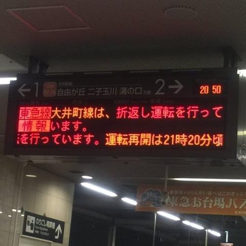 dontittiaji-shimane-yofukashi-4