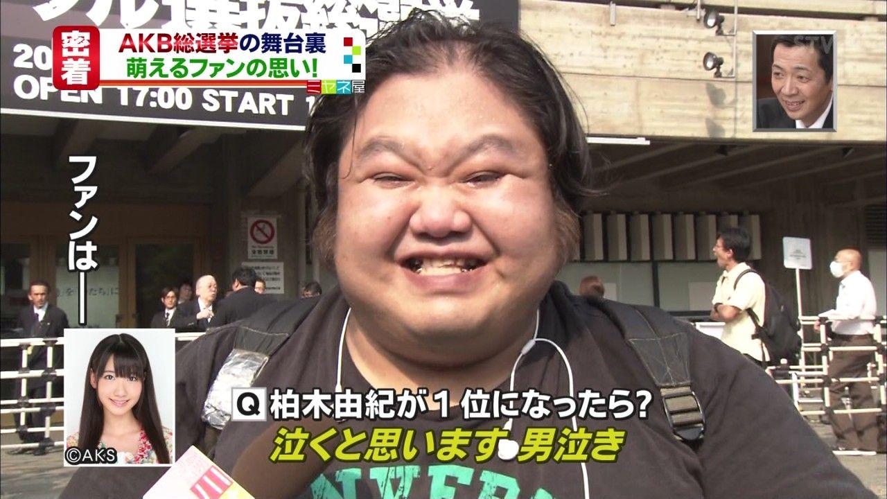 http://livedoor.blogimg.jp/akb48matomemory/imgs/0/9/0967d22c.jpg