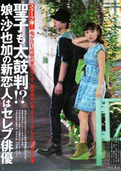 20110527_kandasayaka_02
