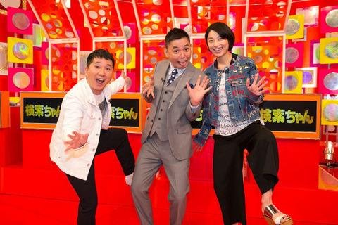 news_header_kensakuchan_1