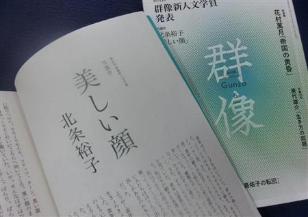 m_sankei-lif1807060037