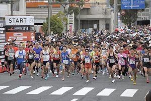 Kagoshima_marathon_start_2016