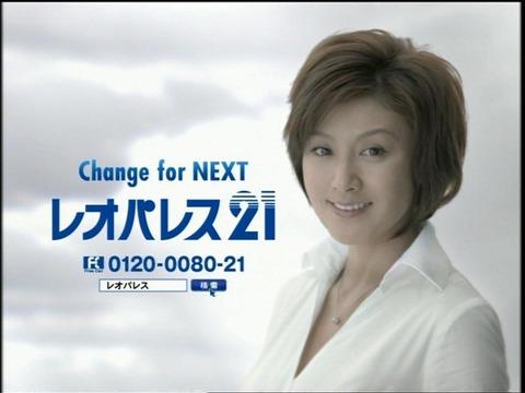 20121201_fujiwaranorika_30