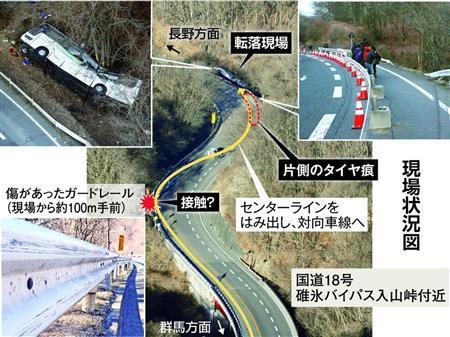 20160117-00000044-san-000-3-view