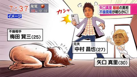 20130728_yaguchimari_16