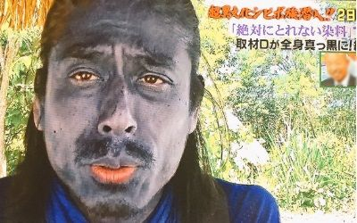 nasu-director-black.jpg.pagespeed.ce.Q_tlpnK_L_