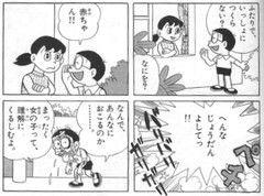 kangaesugi11