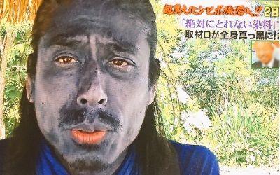 nasu-director-black