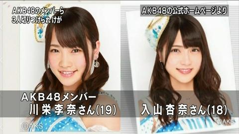 AKB48」メンバーの握手会でけが...
