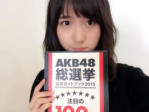 【エンタメ画像】【速報】大島涼花、AKB総選挙2015の順位圏外のショックに過呼吸…嘔吐で退場…(画像あり)