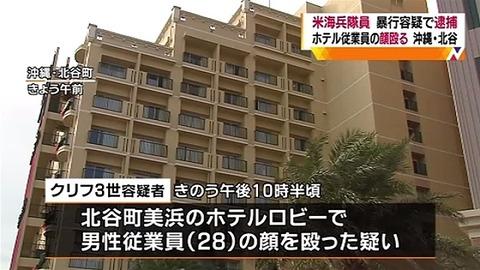 news3276360_38