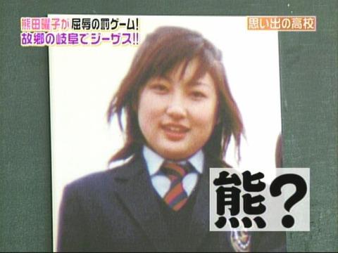20110912_kumada_18
