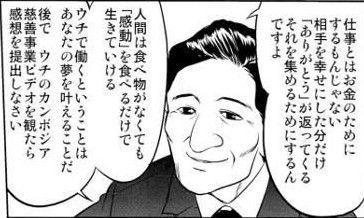 2014-03-25_072502