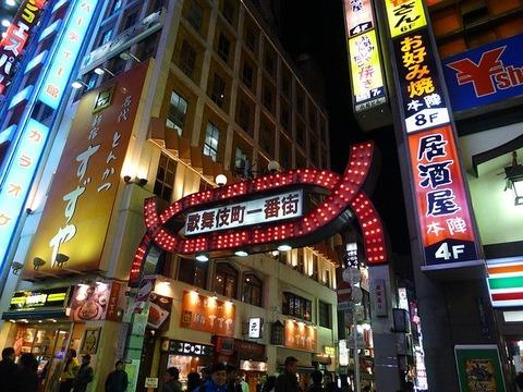 japan-616251_640