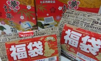 2016-fukubukuro-bic-yodobashi-nakami-00-1