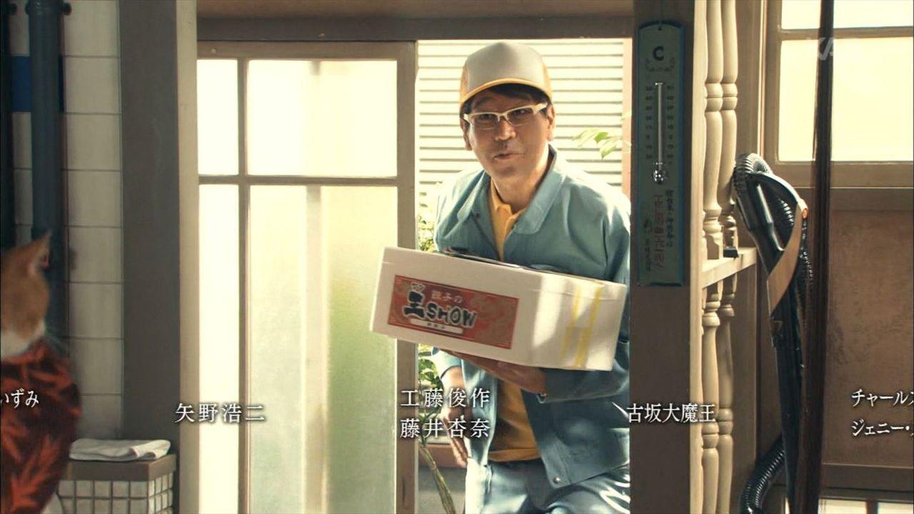 ドクターXの古坂大魔王